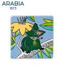 【SALE】Arabia アラビア ムーミンデコツリー スナフキン / Moomin Deco Tree Snufkin 壁掛け用プレート インテリア 壁飾り ...