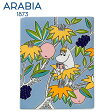 【SALE】Arabia アラビア ムーミンデコツリー フローレン / Moomin Deco Tree Snorkmaiden 壁掛け用プレート インテリア 壁飾り 北欧