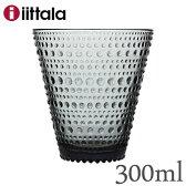 【SALE】Iittala イッタラ Kastehelmi カステヘルミ タンブラー 300ml グレー / グレイ ガラス グラス コップ 北欧 食器 grey