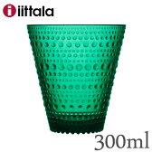 【SALE】Iittala イッタラ Kastehelmi カステヘルミ タンブラー 300ml エメラルド / ガラス グラス コップ 北欧 食器 emerald
