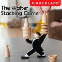 Kikkerland キッカーランド Don't Tip The Waiter Stacking Game ドントティップザウェイタースタッキングゲーム 2989 バランスゲーム スタッキングゲーム 卓上ゲーム ギフト