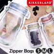 【メール便なら送料無料】Kikkerland キッカーランド ジッパーバッグ 選べる3サイズ Zipper Bags / ジップバッグ 保存袋 保存バッグ 小分け袋 収納袋 食品保存 小物入れ