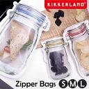 【メール便なら送料無料】Kikkerland キッカーランド ジッパーバッグ 選べる3サイズ Zipper Bags / ジップバッグ 保存袋 保存バッグ 小分...