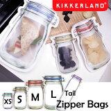 【メール便なら送料無料】Kikkerland キッカーランド ジッパーバッグ 選べる5サイズ Zipper Bags / ジップバッグ 保存袋 保存バッグ 小分け袋 収納袋 食品保存 小物入れ パスタ保存