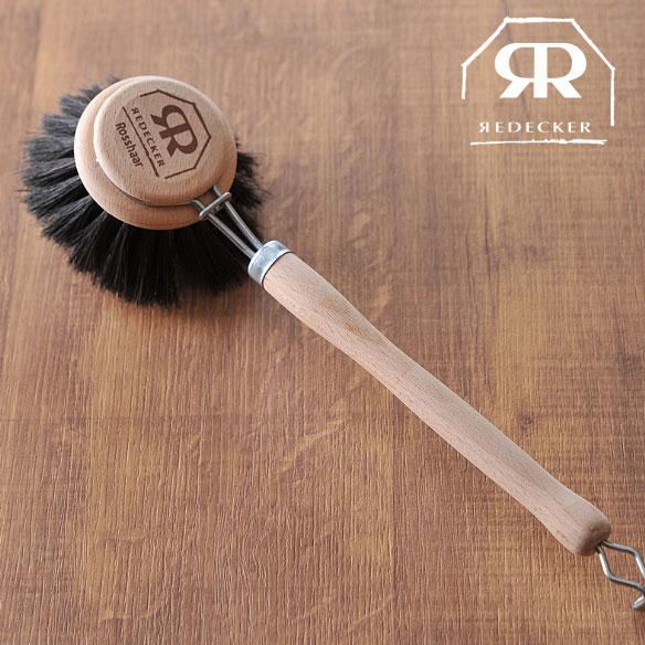 Redecker レデッカー【320650】木柄付きキッチンブラシ(馬毛) / 柄付きブラシ おしゃれ 天然素材[CA1]