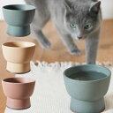 【送料無料・あす楽対応】RINN Cat Water Bowl IZUMI 350ml 選べる3色 / キャットウォーターボウル 猫用食器 猫用水飲み器 猫用品 ネコ ねこ 大谷焼 北欧