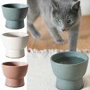 【送料無料・あす楽対応】RINN Cat Water Bowl IZUMI 350ml 選べる3色 / キャットウォーターボウル 猫用食器 猫用水飲み器 猫用品...