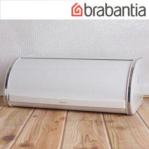 ブラバンシア ブレッドビン ホワイト