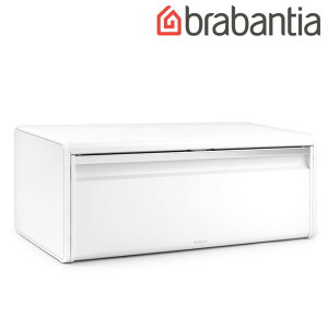 ブラバンシア ブレッドビン フォールフロント ホワイト