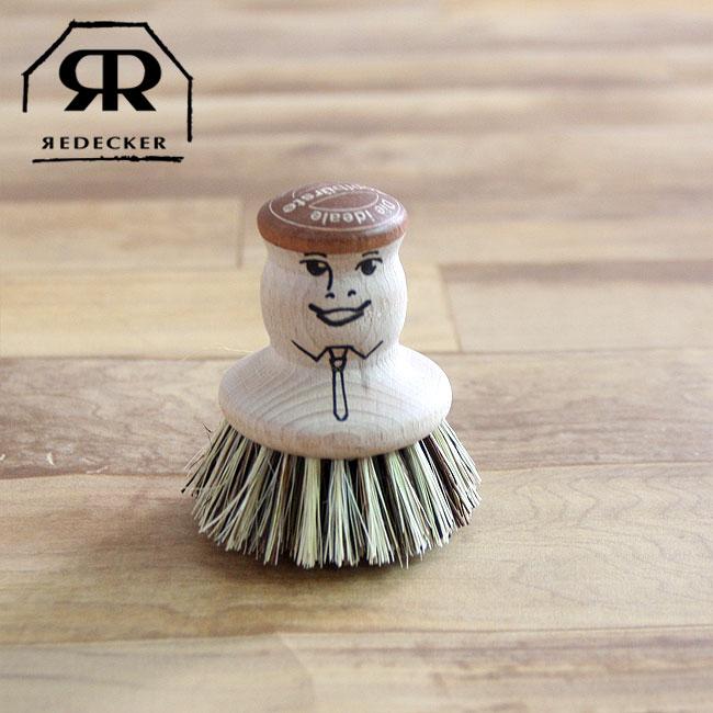 【新生活応援セール】Redecker レデッカー【322601】ポットブラシ 顔(植物繊維) / キッチンブラシ 野菜 鍋 フライパン ブラシ おしゃれ