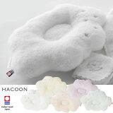 �ڤ������б��ۺ��������� ��� HACOON ����ޤ��� �٥ӡ��ԥ? ���٤�5�� / Baby Pillow �٥ӡ��� ���ξ��ȩ���� ������������