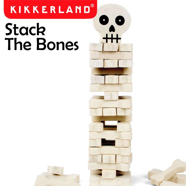 【あす楽対応・送料無料】Kikkerland キッカーランド Stack The Bone…...:semagasin:10016156