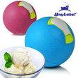 【あす楽対応】yayLabs イエラボ ソフトシェル アイスクリームボール 選べる2色 / ブルー ピンク SoftShell ICE CREAM BALL アイスクリームメーカー ユニーク雑貨 アウトドア アイスクリームボール アイスメーカー ソフトシェルアイスクリームボール
