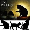 2/18〜2/25エントリーでポイント10倍★【送料無料・あす楽対応】キャットウォールライト LEDセンサーライト 選べる3種 / CAT WALL LIGHT...
