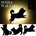 【送料無料・あす楽対応】SHIBA ウォールライト LEDセ...