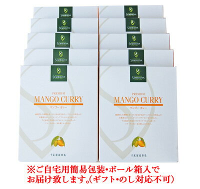 Senbiki Shop Home Office (sennbikiya) < > mango Curry 10 your home ball box