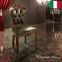 イタリア製の高級家具を手の届く価格で♪ 革張り ダイ