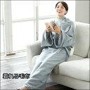 羽織ってそのままベッドへ♪ ウールカシミヤ 着れる毛布 【送...