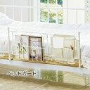 ベッドガードもおしゃれに可愛く♪ 姫系 ベッドガード