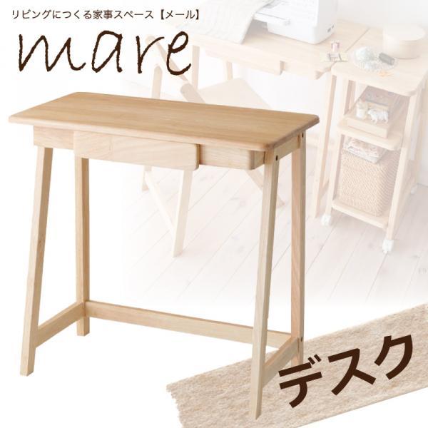 ... デスク 木製 キッチン デスク