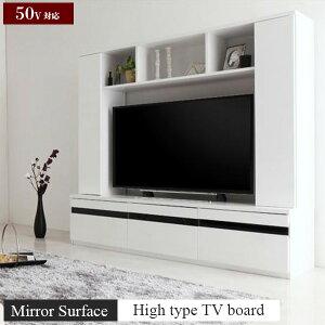 テレビの周りで輝く白と黒 壁面収納 テレビ台 幅170
