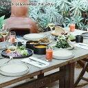 プレート 皿 22cm お皿 食器 大皿 平皿 おしゃれ ワンプレート ディナープレート メインプレート ディナー皿 カフェ食器 カフェ風 シンプル 日本製 ディナー キッチン 食器 北欧 結婚祝い HPB005 HASAMI PORCELAIN ハサミポーセリン