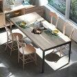 ミズナラダイニングテーブル・無塗装 / W180cm 【送料無料】【smtb-F】 【P01Jul16】【RCP】