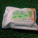 生食用◆いかオクラ◆(200g×3袋)【05P03Dec16】