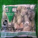 ◆広島県産◆鮮度抜群◆冷凍かき1kg2Lサイズ【05P03Dec16】