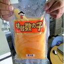 ◆トップブランド品◆大人気味付け数の子235g【05P03D...