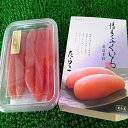 ◆送料無料セット売り◆博多ふくいち淡塩たらこ(250g×5個)【05P03Dec16】