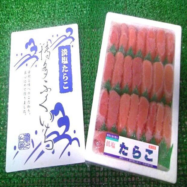 ◆極上品◆博多ふくいち淡塩たらこ1kg【05P03Dec16】