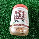 ◆バラ売り◆北海道産鮭フレーク150g瓶入×1本【05P03...