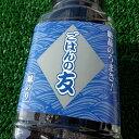 ◆宮城産◆味付けカット海苔(80枚入)【05P03Dec16】...