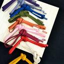 ★メール便発送OK★万能な和色を厳選しました ◆選べる10色◆ レトロ & クラシカルカラー 無地 三分紐 正絹 帯締め おびじめ 絹100% 小紋 袷 単衣 着物 振袖 シンプル 無地 個性的カラーであなただけのスタイルを! KIMONO 大正ロマン 06-04-13-003