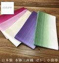 量産できない丁寧なものづくり。日本三大綿織物産地 三河の三州織り。【utatane 日本製 本麻 三