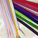 ◆全20色◆ レトロ & ロマンティックカラー 正絹 帯締め おびじめ 平織 絹100% 小紋 袷 単衣 着物 振袖 シンプル 無地 個性的カラーであなただけの...
