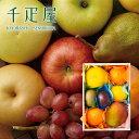京橋 千疋屋 せんびきや 果物詰合せ(季節の果物、4〜