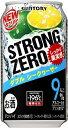 サントリー−196゜C ストロングゼロ〈ダブルシークヮーサー〉350mlx12本【リニューアル発売 順次切替】