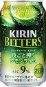 キリンチューハイ ビターズ皮ごと搾りレモンライム 9% 350mlx12本