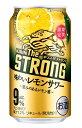 【2019年10月8日限定発売】キリン・ザ・ストロング 味わいレモンサワー 350mlx6本【期間限定】