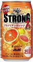 ハイリキ ザ・スペシャル ブラジリアンオレンジ350mlx24本(1ケース)
