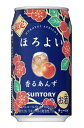 【2016年7月5日 限定発売】サントリー ほろよい 涼みあんず350mlx24本(1ケース)【夏季限定】