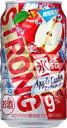 【2017年7月11日限定発売】キリン氷結ストロング〈アップルクーラー〉350mlx6本【期間限定】