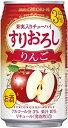 TaKaRa CAN CHU−HI すりおろしりんご 350mlx12本