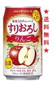 【送料無料】TaKaRa CAN CHU−HIすりおろし りんご 350mlx1ケース(24本)