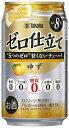 タカラ果汁入り糖質ゼロチューハイ〈ゼロ仕立て〉ゆず350mlx1ケース(24本)