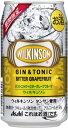 【2017年3月22日限定発売】ウィルキンソン ジントニック+ビターグレープフルーツ350mlx24本(1ケース)