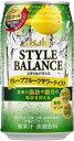 a-stylebalance-gf35n