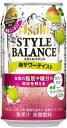 a-stylebalance-ume35
